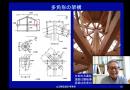 ヤマべの木構造【施設建築篇】