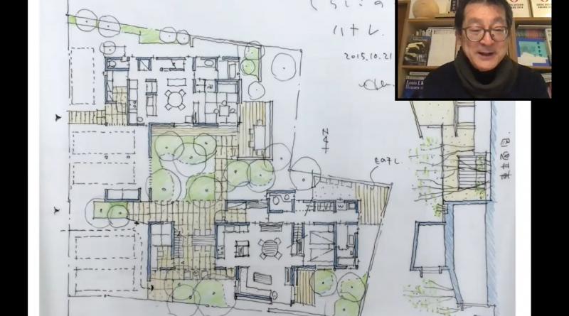 建築家 伊礼智氏が語る「意匠と性能の両立」